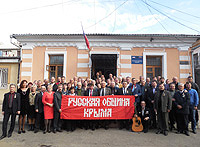 Состоялось заседание Думы Русской общины Крыма, посвященное 22-летию Общины