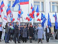 День народного единства в Саках