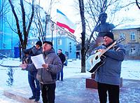 78-ая годовщина со дня рождения Владимира Семёновича Высоцкого