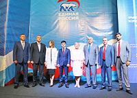 Единороссы выдвинули кандидатов в депутаты Государственной Думы от Крыма