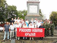 Крымчане отметили День освобождения Тавриды от османского ига