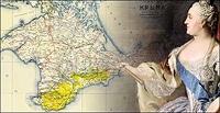 14.04.2017 Российские сенаторы предложили установить памятную дату — День принятия Крыма, Тамани и Кубани в состав Российской империи (19 апреля)