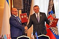 Донецк и Симферополь стали побратимами