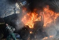 Жаркое пламя февраля 2014 года