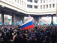 Первый день календаря новейшей истории Крыма