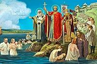 АНОНС – праздничные мероприятия в честь Дня крещения Руси