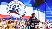 В Ялте прошло торжественное открытие XI Международного фестиваля «Великое русское слово»