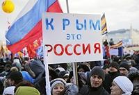 06.05.2017 25 лет назад были приняты «Акт о провозглашении государственной самостоятельности Республики Крым» и Конституция Республики Крым