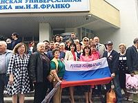 Торжественное открытие дня славянской письменности и культуры – 2017