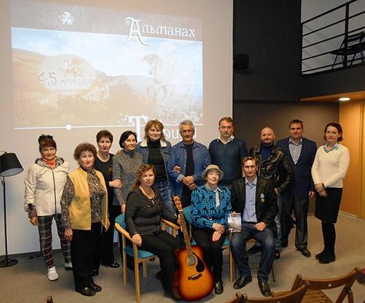 Крымско татарские знакомства спб