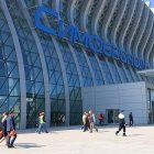 Русская община Крыма: международный аэропорт Симферополь должен носить имя Екатерины Великой