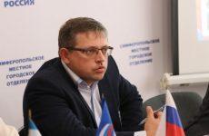 Владимир Бобков избран на руководящие должности в Госсовете Республики Крым и в крымском отделении «Единой России»