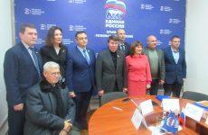 Старт Патриотической платформы «Единой России» в Крыму