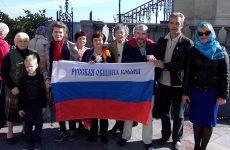 В Ялте прошли праздничные мероприятия, посвященные Дню народного единства