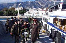 В память о 98-й годовщине Русского исхода