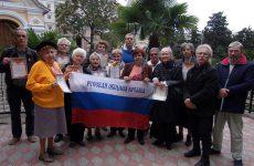 Ялтинская организация Русской общины Крыма провела очередное собрание