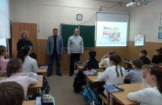 В школах Джанкоя прошли открытые уроки, посвященные Дню Конституции РФ