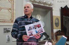 Книгу «У лукоморья древний город» презентовали в Феодосии