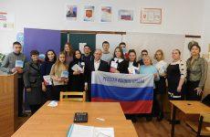 Конкурс для старшеклассников на знание Конституции России прошел в Красноперекопске