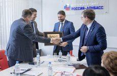В Крыму пообещали оказать поддержку в развитии сферы образования ЛНР