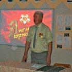 Урок мужества «Ленинградская Блокада»