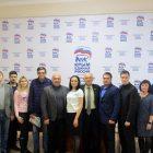 Участники проекта «Историческая память» в Крыму провели тематическую встречу, посвященную Дню Республики