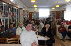 Встреча общественности Керчи, посвящённая Переяславской Раде