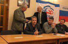 Состоялось очередное заседание Президиума Русской общины Крыма