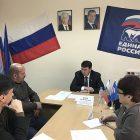 Сергей Цеков провел прием граждан в Красноперекопском районе
