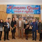 «Женщины Крыма: лица и судьбы»: выставка в г. Саки
