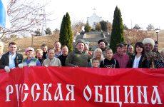 Русская община Крыма посадила деревья в память о воинах Русской армии, павших в годы Крымской войны 1853-56 годов