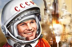 Михаил Макеев: Полёт Юрия Гагарина в космос раздвинул границы возможного