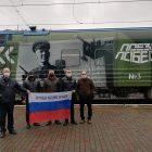 Джанкой встретил «Поезд Победы»