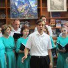 Концерт в честь Дня России прошел в г. Феодосии